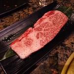 焼にく 和牛食堂 - 熟成肩ロースステーキ(1皿)