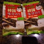 焼にく 和牛食堂 - 韓国のり(2皿)