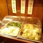焼にく 和牛食堂 - 焼き野菜コーナー