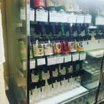海鮮 日本酒 せいろ蒸し 二代目 輝  -