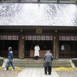 神茶屋 - 天岩戸神社 西宮