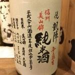 ビーストキッチン - 悦凱陣(よろこびがいじん)