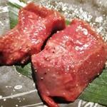 焼肉 太郎 - 厚切り牛タン
