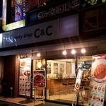 カレーショップ C&C - 秋葉原駅昭和通り口を出て左手