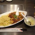 泰興 - 料理写真:麻婆炒飯丼