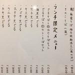77179619 - ランチセットは、カレー蕎麦セットオススメ