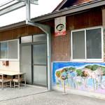 77179911 - 三嶋製麺所さん