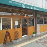 ル パン ドゥ - 店