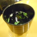 先斗入ル - 和風スープ
