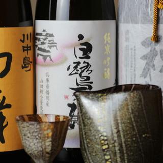 地元・兵庫県をはじめ全国各地の地酒と共においしい和食を