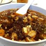 龍華楼 - 麻婆麺