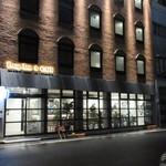 ドロップ イン トットリ - 鳥取駅近くにあるカプセルホテルに併設されたカフェレストランです。