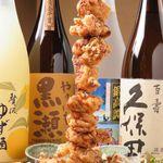 円円 - 料理写真: