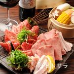 極上焼肉 善匠 - 産地・銘柄を縛らず、その日の美味しいお肉をリーズナブルに提供