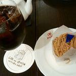 銀座みゆき館 - アイシーと和栗のモンブラン