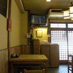 うち田 - 横須賀市 蕎麦処 うち田 店内の様子
