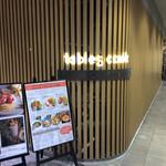 タブレスクック&ジョナサンズ ブックストア - 店舗外観。京阪モールの2階にある。平日は7時からやっているのが嬉しい。