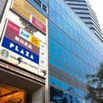 タブレスクック&ジョナサンズ ブックストア - 京阪モール(ホテル京阪)の外観。