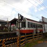 箱根強羅山荘 - たまには鉄道利用もいいですね。