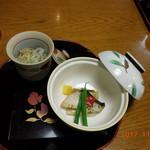 箱根強羅山荘 -
