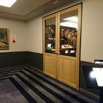 ロイヤルパークホテル高松 - ライブラリーラウンジ 2017.11