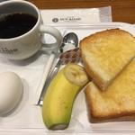 珈琲駅 サンロード - Aモーニング ¥400(税込)