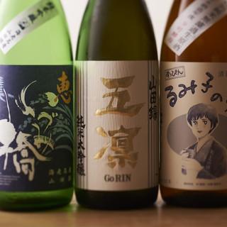 全国各地から厳選した日本酒、純米酒にこだわり。
