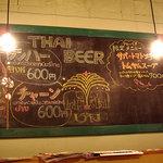 KISA - 黒板