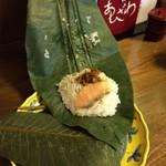 あしざわ - 料理写真:朴葉寿司