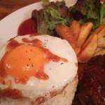 お肉と神戸野菜とワインとチーズ TOROROSSO - ロコモコ大盛り