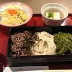 77191981 - 彩り麺