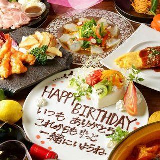 記念日サプライズ♪メッセージ付きケーキでお祝い◎