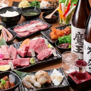 大阪、神戸、三田に6店舗を経営の精肉店直営美味しさ納得価格