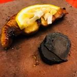 くずし懐石 縁 - 照り焼きと柚餅子。
