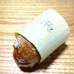 77197212 - くまパン
