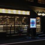 #3 AOYAMA TOKYO -