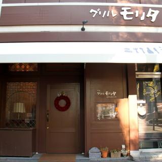 創業70年の老舗がご提案する見た目も美しい新しい洋食店☆