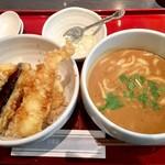 古奈屋 - ハーフカレー&ランチ天丼のセット1,280円