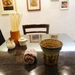 ebisunokakuregasakanayakorosuke - おしぼりとお茶