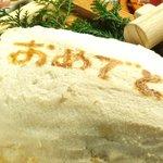 津多家 - 宴会盛り上がります!! メッセージが入れられる鯛の塩釜焼き 5000円コース(6名様以上)にプレゼント!!」