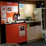 おふくろの味 3・5食堂 - コーヒー無料です