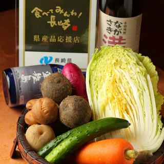 長崎県産応援店に認定されています。