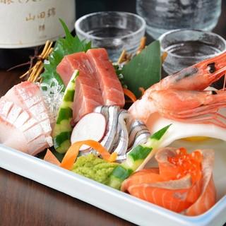 【海鮮】オーナーが毎朝市場で仕入れる旬な鮮魚