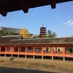 スカイレストランアンドラウンジ L&R - 厳島神社