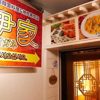 【お陰様で20周年】気さくなスタッフがもてなす老舗韓国料理店