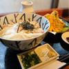 うどん茶房 ふなや - 料理写真:温玉ぶっかけ(温)+天盛りセット
