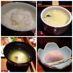 博多の砦 会席・日本料理 和食華彩都 - 料理写真:◆共通:「茶碗蒸し」「ご飯はツヤがあり美味しい」「お味噌汁」「デザートは半分に切ったお饅頭」