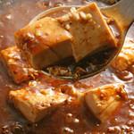 中国料理 吉珍樓 - 料理写真:麻婆豆腐