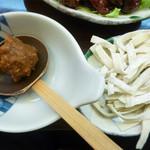 奥藤本店 - みそと麺