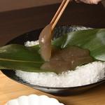 CHAI茶房 - 本わらびもち(箸上げ)